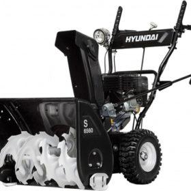 Снегоуборщик бензиновый HYUNDAI S 6560