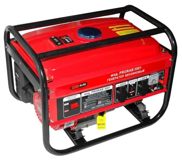 Бензиновый генератор PRORAB 3001
