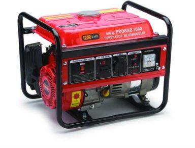 Бензиновый генератор PRORAB 1000