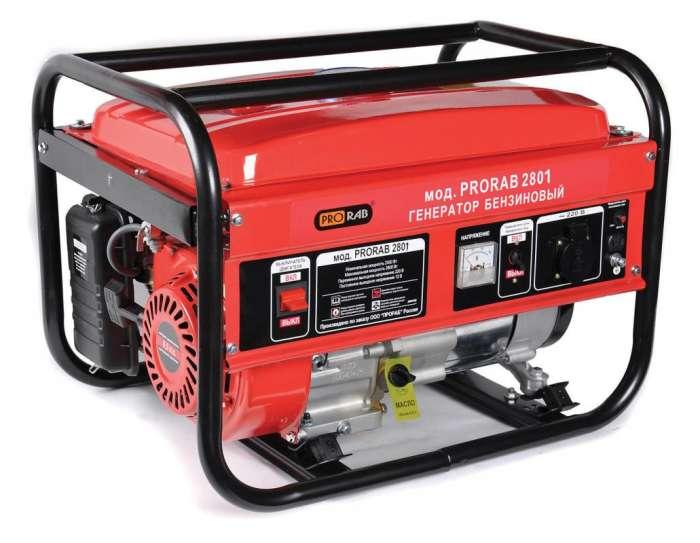Бензиновый генератор PRORAB 2801