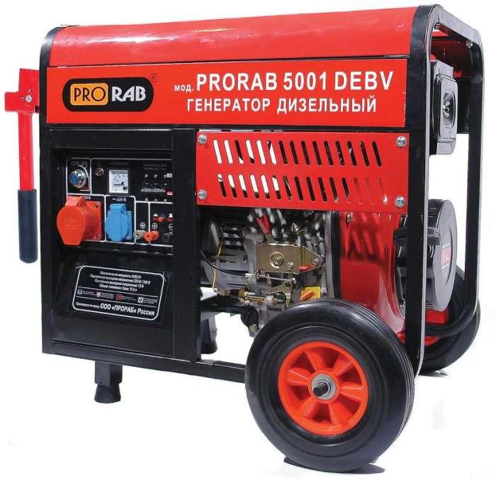 Дизельный генератор PRORAB 5001 DEBV